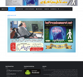 Magazine Haft Roza Baseerat